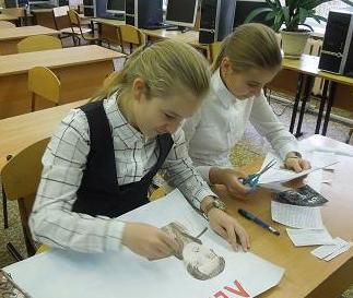 Школьная стенгазета к 200 летию лермонтова картинки